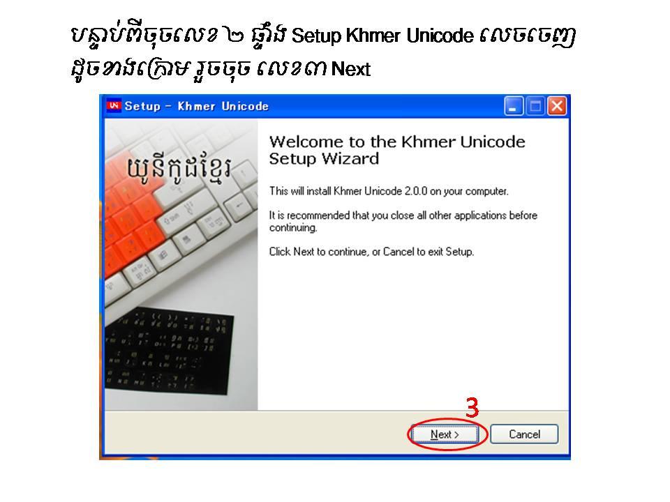 Large, multi-script Unicode fonts for Windows computers